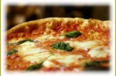 Легкий рецепт пиццы