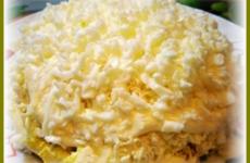 Бесподобный салат «Невеста»