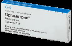 Состав, форма выпуска, фармакология, показания к применению и противопоказания Оргаметрил