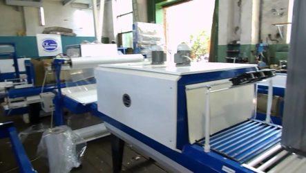 Разновидности и особенности термоупаковочного оборудования
