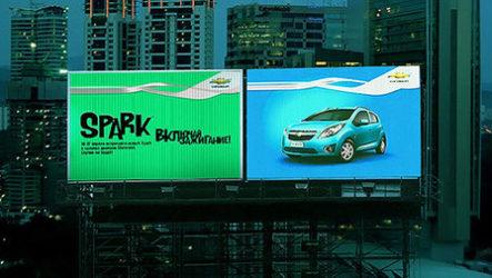 Главные преимущества светодиодных экранов в рекламной индустрии