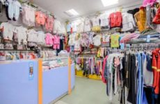 Магазин дитячого одягу «Чебурашка»